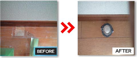 木部補修(ドアストッパーの位置替えによる床材の補修)