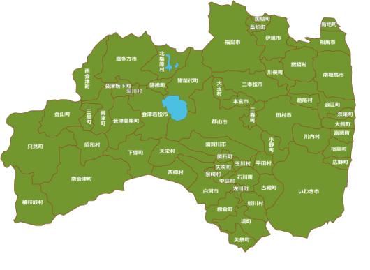 福島リペア 対応エリア 福島県全域